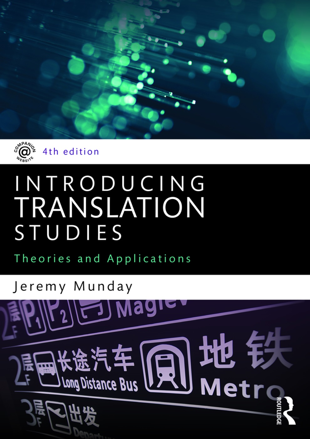 The cover of the fourth edition of Introducing Translation Studies.